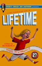 Author: Vogel Intermediate Students